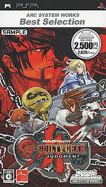 Image 1 for Guilty Gear: Judgment (Arc System Works Best Selection)