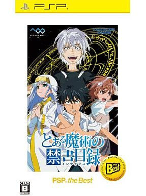 Toaru Majutsu no Index (PSP the Best)