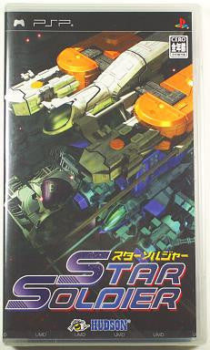 Image 1 for Star Soldier