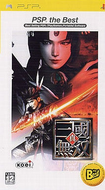 Image 1 for Shin Sangoku Musou / Dynasty Warriors (PSP the Best)