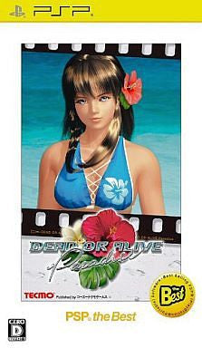Image for Dead or Alive Paradise (PSP the Best)