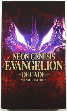 Image 1 for Shinseiki Evangelion 2: Tsukurareshi Sekai - Another Cases