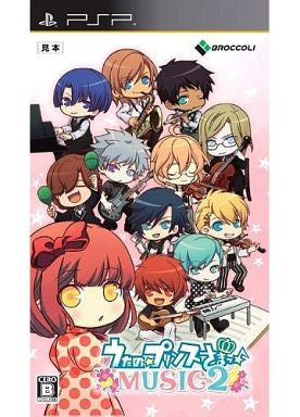 Uta no * Prince-Sama: Music 2 [Regular Edition]