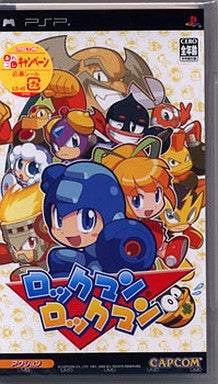Image 1 for Rockman Rockman - Mega Man Powered Up