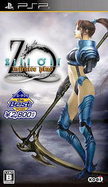 Image for Zill O'll Infinite Plus (Koei Tecmo the Best)