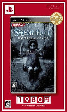 Image 1 for Silent Hill: Shattered Memories (Best Selection)