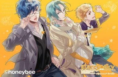 Image 1 for Starry * Sky ~After Autumn~ Portable [Limited Edition]