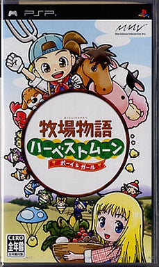 Image 1 for Bokujou Monogatari: Harvest Moon Boy and Girl