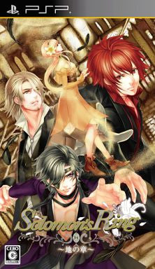 Image 1 for Solomon's Ring: Chi no Shou [Regular Edition]