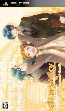 Starry * Sky ~After Autumn~ Portable [Regular Edition]
