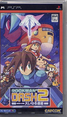 Image 1 for RockMan Dash 2