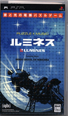 Image 1 for Lumines