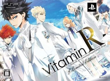 Image 1 for Vitamin R [Limited Edition]