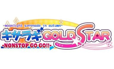 Image for Kisaragi Gold * Star: Nonstop Go Go!! [Regular Edition]