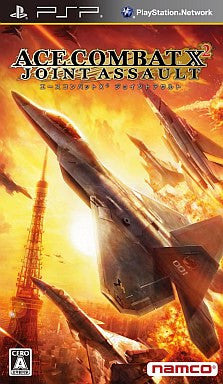 Image for Ace Combat X2: Joint Assault