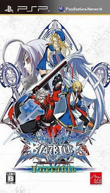 Image for BlazBlue Portable