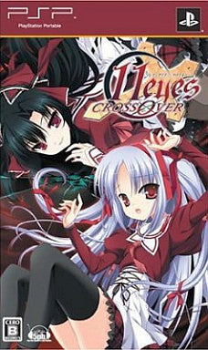 Image for 11 Eyes Crossover [Limited Edition]