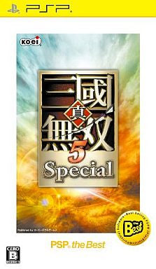 Image for Shin Sangoku Musou 5 Special (PSP the Best)