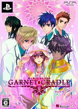 Garnet Cradle Portable: Kagi no Himiko [Limited Edition]
