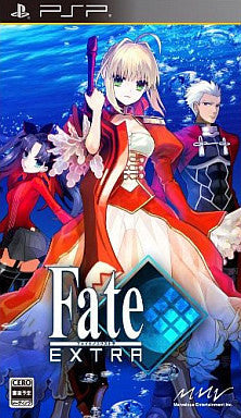 Image for Fate/Extra