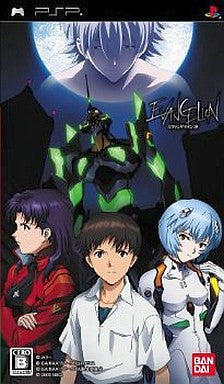 Image 1 for Evangelion: Jo