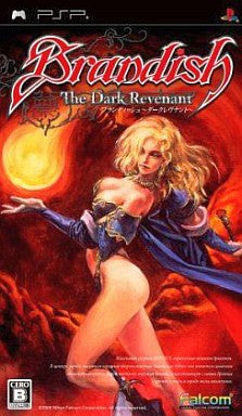 Image for Brandish: Dark Revenant