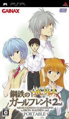 Image for Neon Genesis Evangelion: Koutetsu no Girlfriend 2nd Portable