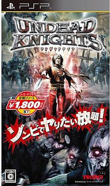 Image 1 for Undead Knights [Koei Tecmo the Best New Price Version]