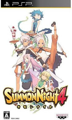 Image for Summon Night 4