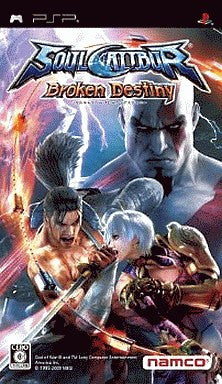Image for Soul Calibur: Broken Destiny