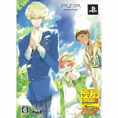 Tokyo Yamanote Boys Portable: Honey Milk Disc [Limited Edition]