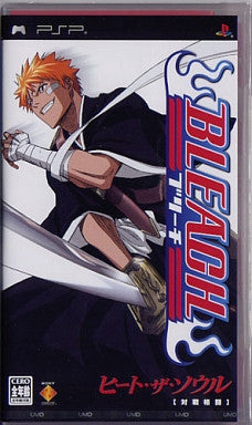 Image for Bleach: Heat the Soul