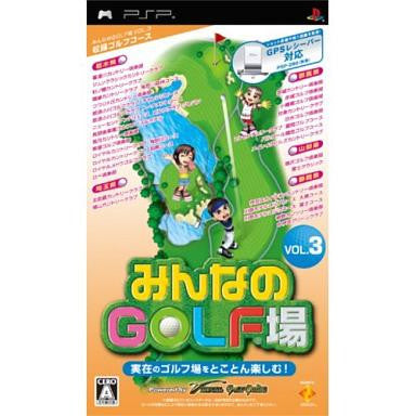 Image 1 for Minna no Golf Ba Vol. 3