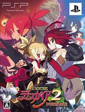Makai Senki Disgaea 2 Portable [Limited Edition]