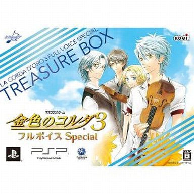 Kiniro no Corda 3 Full Voice Special [Treasure Box]