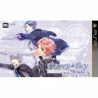 Image 1 for Starry * Sky ~After Winter~ Portable