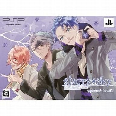 Image 1 for Starry * Sky ~After Winter~ Portable [Limited Edition]