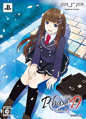 Image 1 for Phase-D: Aohana no Shou [Limited Edition]