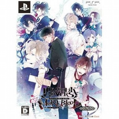 Image 1 for Diabolik Lovers More, Blood [Limited Edition]