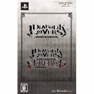 Image 1 for Diabolik Lovers More, Blood [Twin Pack]