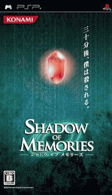 Image for Shadow of Memories