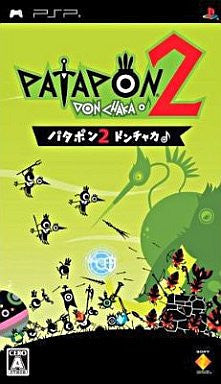 Image for Patapon 2: Don-Chaka