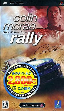 Image 1 for Colin McRae Rally (Best Price)