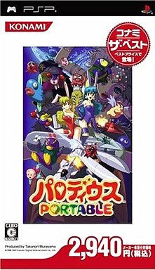 Parodius Portable (Konami the Best)