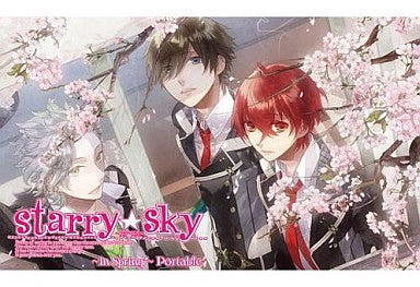 Image 1 for Starry * Sky: In Spring - PSP Edition [Limited Edition]