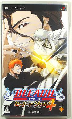 Image for Bleach: Heat the Soul 4