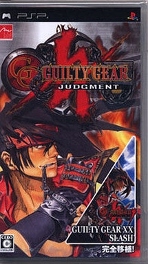 Image for Guilty Gear: Judgment