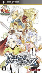Tales of Phantasia: Narikiri Dungeon X