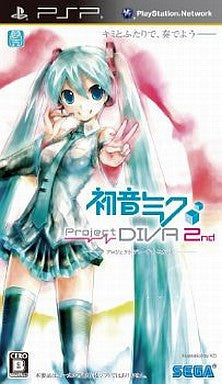 Hatsune Miku: Project Diva 2nd