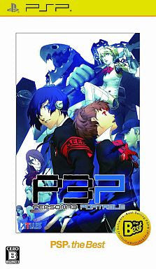 Image 1 for Persona 3 Portable (PSP the Best)